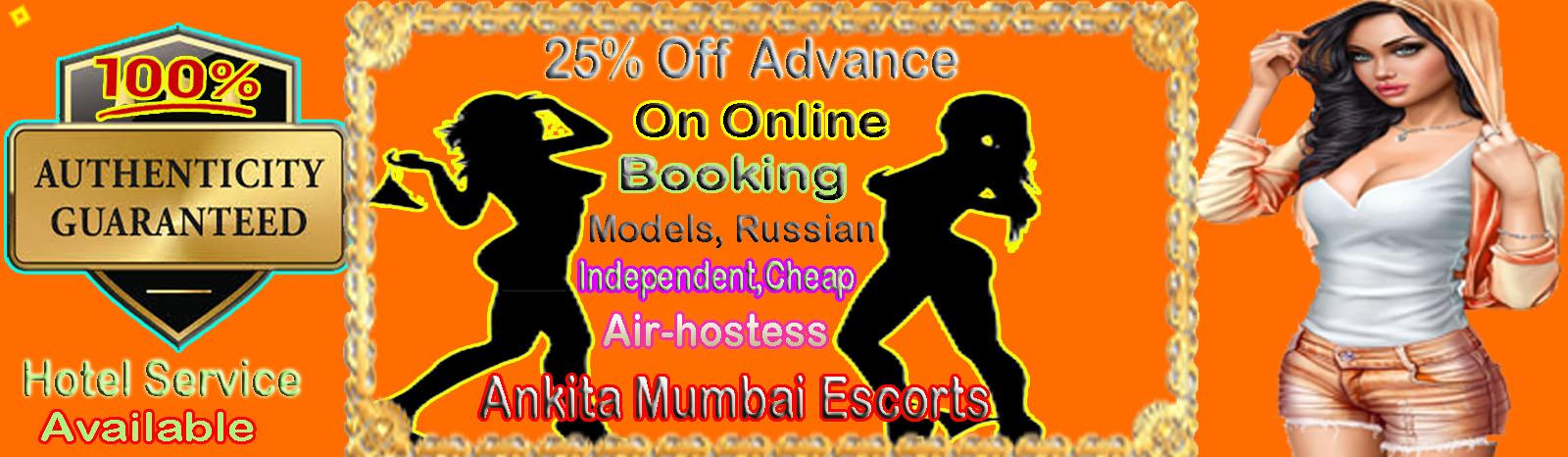 Call Girls Services Mumbai